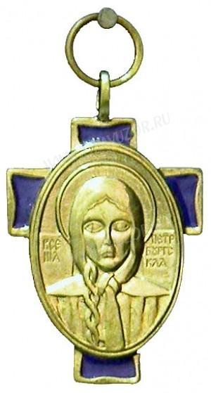 Православный нательный крест №227 (Св. блаженная Ксения Петербуржская)