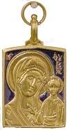 Православный нательный образок: Икона Пресв. Богородицы Казанская
