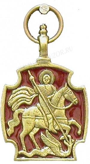 Православный нательный образок: Св. Великомученик Георгий Победоносец - 5