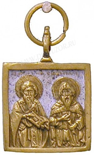 Православный нательный образок: Препп. Кирилл и Мефодий