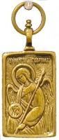 Православный нательный образок: Св. Архангел Гавриил