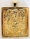 Православный нательный образок: Пресв. Троица - 4