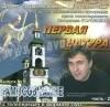"""DVD Боровских В. Выпуск №9 """"Самосознание"""" ч.2"""