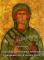 """Чахотин П. """"Святая великомученица Анастасия (Cвященный образ и храмы в Европе с VI по ХХI век)"""