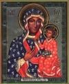 """Образ: """"Ченстоховская"""" икона Пресвятой Богородицы"""