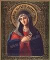 """Икона: образ Пресвятой Богородицы """"Умиление"""""""