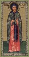 Икона: Св. благоверный князь Александр Невский