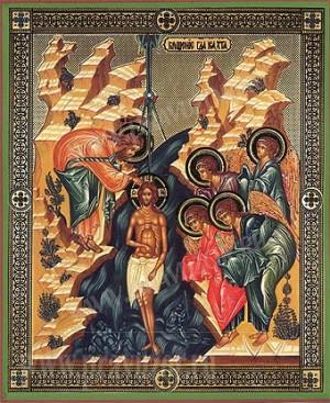 Икона: Крещение Господне