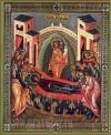 Икона: Успение Пресвятой Богородицы