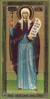 Икона: Св. мученица Фотина