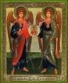 Икона: Свв. Архангелы Михаил и Гавриил