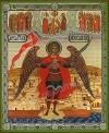 Икона: Св. Архангел Михаил