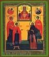 """Икона: образ Пресвятой Богородицы  """"Неупиваемая Чаша"""" и предстоящие"""