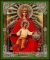 """Икона: образ Пресвятой Богородицы """"Державная"""""""