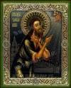 Икона: Св. Преподобный Алексий человек Божий - 3
