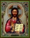 Икона: Господь Вседержитель - 11