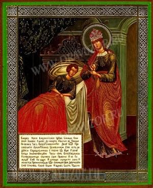 """Икона: образ Пресвятой Богородицы """"Целительница"""""""