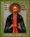Икона: Св. великомученик Иоанн Новый Сочавский