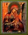"""Икона: образ Пресвятой Богородицы """"Взыскание погибших"""" - 3"""