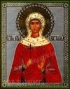 Икона: Св. мученица Наталия - 2