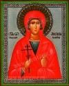 Икона: Св. великомученица Анастасия - 2