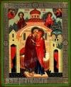 Икона: Зачатие Пресвятой Богородицы