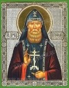 Икона: Св. преподобный Серафим Вырицкий чудотворец