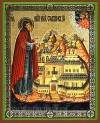 Икона: Св. Преподобный Нил Столбенский