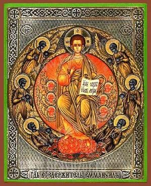 Икона: Господь Вседержитель Еммануил