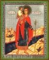 Икона: Св. мученик Христофор