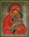 Икона: Св. праведная Анна