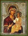 """Образ: """"Иверская-Монреальская"""" икона Пресвятой Богородицы"""