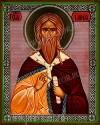 Икона: Св. пророк Илия - 1