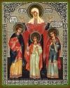 Икона: Св. мученицы Вера, Надежда, Любовь