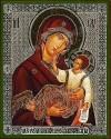 """Икона: образ Пресвятой Богородицы """"Муромская"""""""