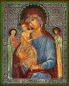 """Икона: образ Пресвятой Богородицы """"Трех радостей"""""""