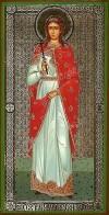 Икона: Св. мученица Маргарита