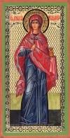Икона: Св. великомученица Анастасия Узорешительница