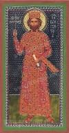 Икона: Св. равноапостольный царь Константин