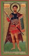 Икона: Св. Феодор Тирон