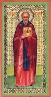 Икона: Преподобный Андрей Рублев