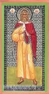 Икона: Св. пророк Илия