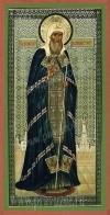 Икона: Священномученик Ермоген патриарх Московский