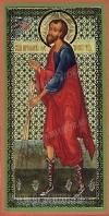 Икона: Св. праведный Прокопий Устюжский чудотворец