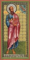 Икона: Св. апостол Павел