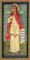 Икона: Св. мученица Агния