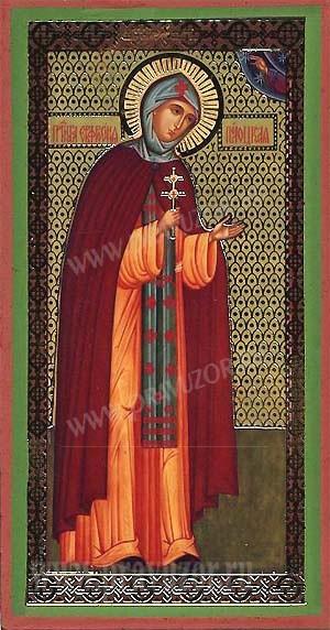 Икона: Преподобная Евфросиния Полоцкая