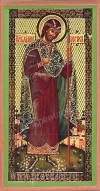 Икона: Св. благоверный князь Борис