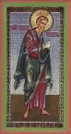 Икона: Св. праведный Иосиф