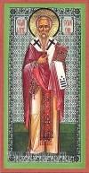 Икона: Священномученик Симеон